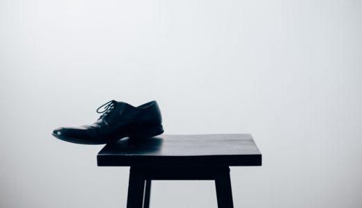靴みがき職人のコミニケーション術!靴を見て話の糸口を探り相手の琴線に触れる!