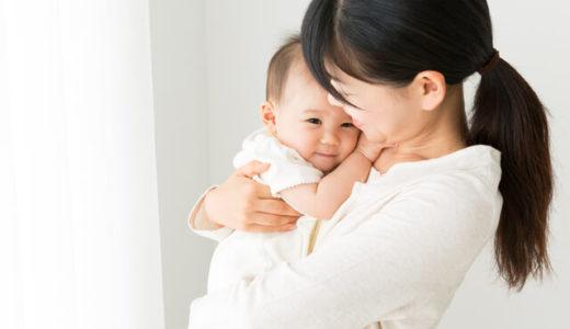 代理母になる為の条件と報酬!代理母出産のメリット・デメリットとは?