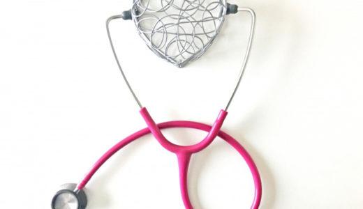 ゴースト血管改善方法はスキップ?若返りと健康維持は毛細血管を増やす事だった