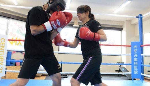 ブラインドボクシングって何?このスポーツが出来たきっかけと会長の理念が素晴らしい!