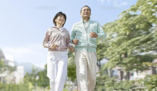 筋力をつける歩き方は?インターバル速歩は寝たきり予防と若返りに効果がある!