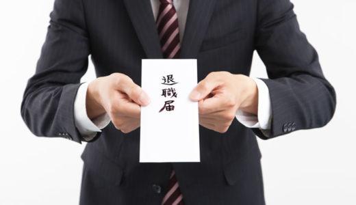 50歳からの転職を成功させるのに必要な事は?成功に導く5つのポイントがあった