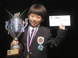 世界オセロ選手権2018優勝は小学生の福地啓介!オセロを始めたのは7歳の時