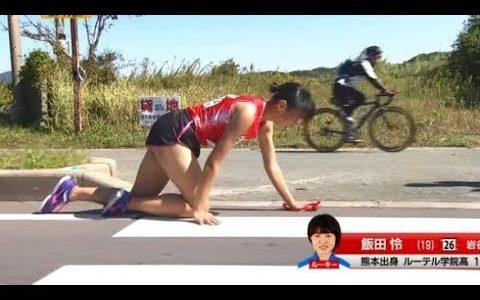 女子駅伝・岩谷産業飯田怜が流血しながら襷をつないだ!駅伝で棄権の多い原因とは?