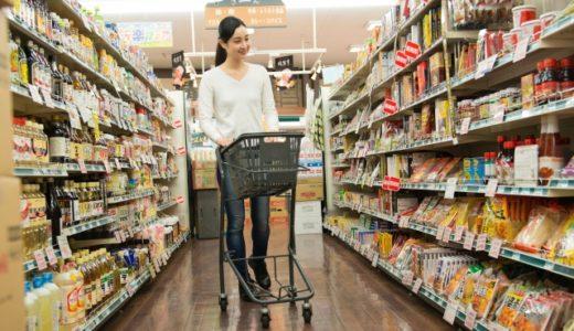年末の出費を抑える節約術とは?日用品や食費はポイント獲得が一番お得だった