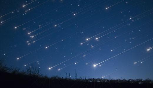 しぶんぎ座流星群・見ごろは?見逃すな3日23時・1時間に30個の流れ星観測!
