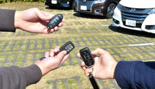 車の盗難リレーアタックって何?その対策にはキーを缶に入れて保管する事だった!