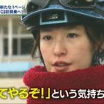 JRA女性騎手・藤田菜七子の年収はいくら?これまでの経緯や成績とGI後のコメント