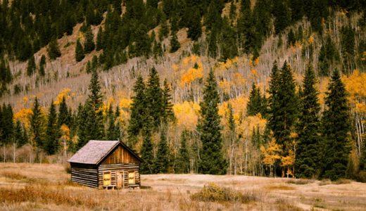 散歩がてらの軽装山歩きにひそむ危険!女心と秋の空、山の天気は変わり易い