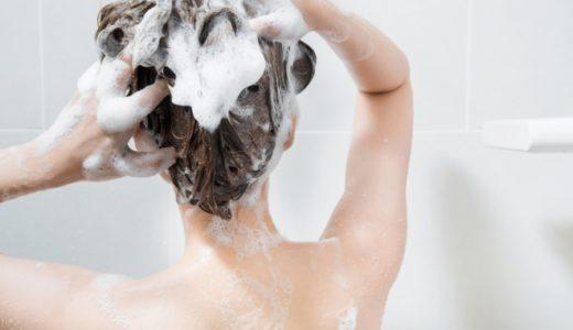 抜け毛対策シャンプーお勧めは?その原因とシャンプーの選び方のポイントと口コミ!