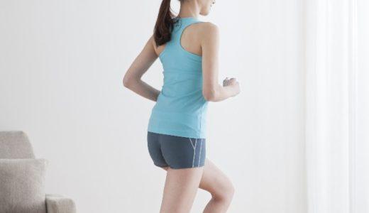 踏み台昇降!筋トレとダイエットに効くストレッチ!その効果的なやり方とは?