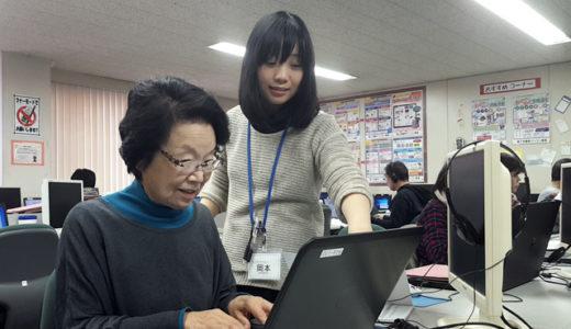 認知症予防にパソコンは脳を活性化する!高齢者のSNSは有効と立証された