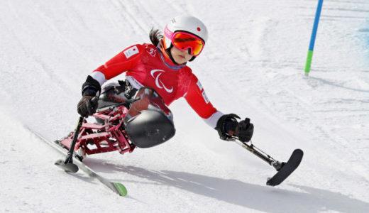 村岡桃佳の障害とは?パラリンピック銀メダル獲得!アルペンスキーこれまでの記録