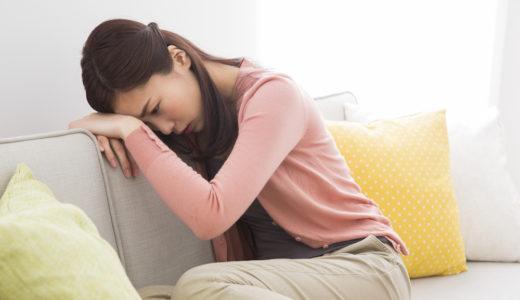 5月病とは?症状と原因をさぐる・社会人だけでなく主婦もなる5月病の対処法があった!