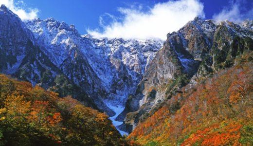 谷川岳登山・初心者の日帰りお勧めルートは?一の倉沢ハイキングと高山植物が見ごろ