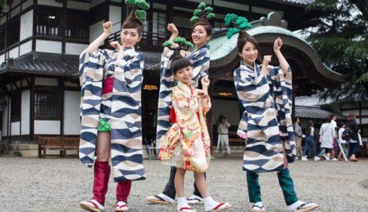 盆栽たいそう高松の女の子は誰?賞を獲得した目的と可愛い体操を動画でチェック!