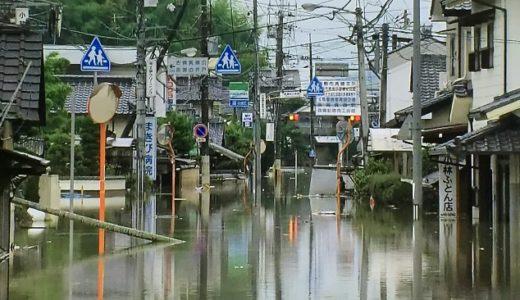 災害時の救助要請の正しい方法!土砂災害の前兆現象と家族の安否確認の仕方