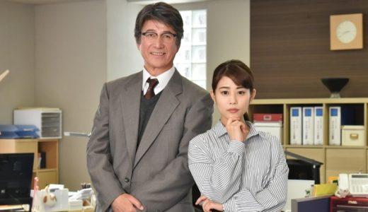 高畑充希と草刈正雄主演のドラマとは?68歳の新入社員のあらすじと2人のコメント