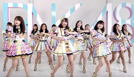 BNK48恋するフォーチュンクッキーを踊りたい!王女も踊るタイで人気が出た理由を探る