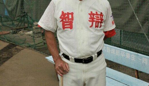 智弁和歌山野球部監督の引退はいつ?体調不良でも引退出来ない理由があった