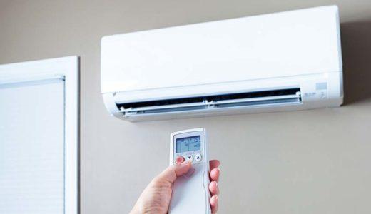 電気代節約の方法は?エアコンと扇風機併用で部屋の空気を循環させる事だった