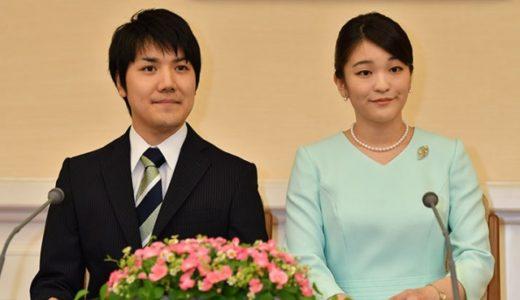 小室圭はこの結婚を絶対に破談にはしない!秋篠宮家が強気に出れない理由が判明した