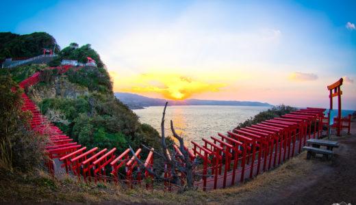 旅サラダ・風間トオルが行った山口の神社の名前は?大願成就の元乃隅稲成神社
