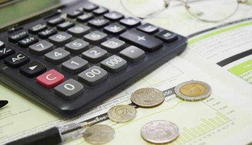 軽減税率対象商品・品目は何?その意味と私達への暮らしへの影響