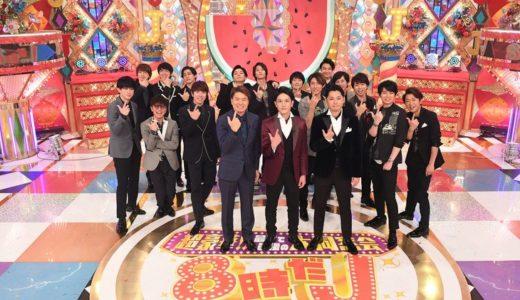 嵐・松潤観察日記・最初で最後の同窓会で松潤が怒ったシーンを動画でチェック!