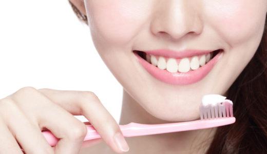 歯周病に効果のある歯磨き粉はどれ?口臭防止や知覚過敏に効果的なのは薬用歯磨き!