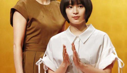 広瀬すずNHK朝ドラ嫌いなキャストは松嶋菜々子?パワハラ被害でぶち切れ寸前!