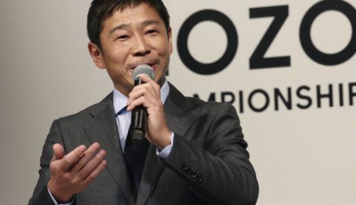 ZOZOTOWN社長前澤友作の学歴が凄い?独身なのに腹違いの3人の子供を養育中!
