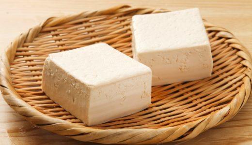 自家製豆腐の作り方は簡単?固まらないのは豆乳の温度やにがりの量が原因だった