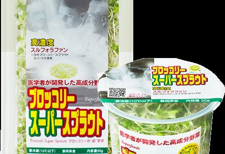 スプラウトとは?発芽野菜の種類と驚きの栄養素・育て方や効果的な食べ方