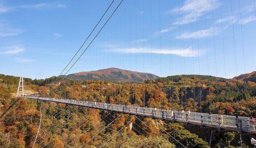 絶景!大分九重・日本一高い場所にある夢大吊橋の紅葉と展望露天風呂