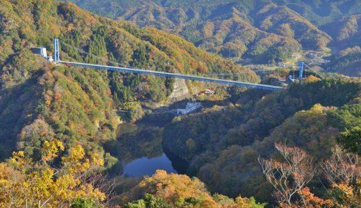 龍神狭の大吊橋と紅葉が絶景!日本最大級のバンジージャンプが出来る渓谷