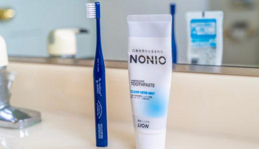虫歯や歯周病の原因と予防・効果のある歯磨き粉で人気のお勧め6選