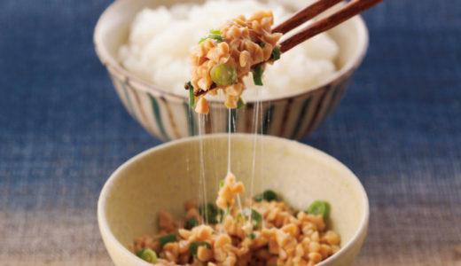 免疫力をあげる納豆の効果的な食べ方はアツアツご飯に乗せるのはNG