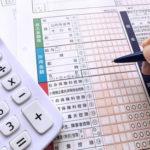 確定申告の所得税と住民税の関係・パート収入非課税額は103万円ではない!