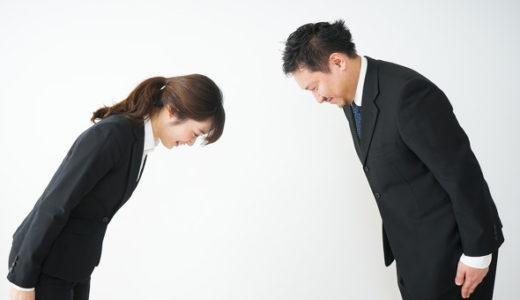 失敗しない転職の仕方は?失敗する原因と成功する為のポイント