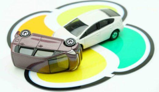 限定免許ってどんな制度?事故が多い高齢ドライバーの免許制度改正案