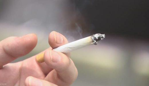 たばこと肺炎の関係とは?新型コロナ感染で喫煙者は命の危機に直面する