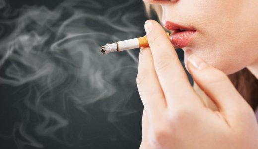 受動喫煙はたばこを吸わなくても肺炎になるリスクが高くなる