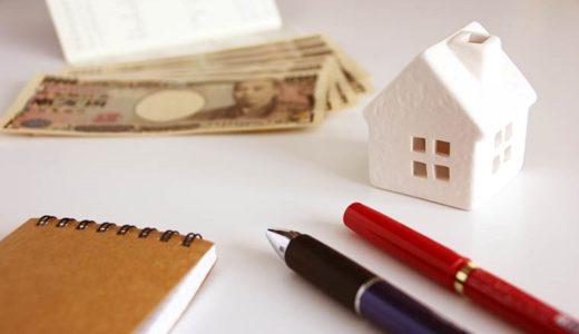 コロナの影響で家賃が払えない!引っ越しの初期費用はクレカリで分割出来る