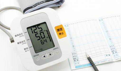 血圧が高い原因は何?高血圧のリスクはサプリメントでは回避できない