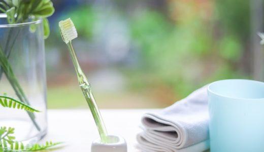 歯周病対策の歯ブラシお勧めはどれ?電動歯ブラシの正しい使い方