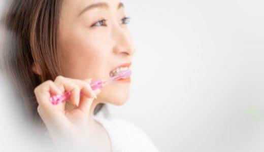 歯周病の原因はストレス?プラークを取る歯ブラシと歯磨き粉の選び方