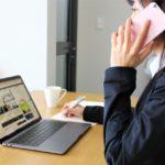 仕事に集中できる場所はどこ?低価格のコワーキングスペースの魅力