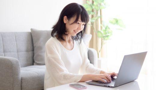 【在宅副業】フリマ出品代行・マカセラーとして安定した収入を得る秘訣
