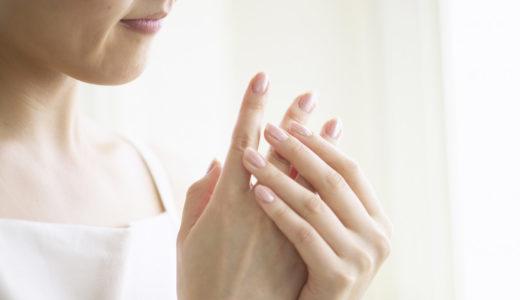血管が浮き出た手は年齢を感じさせる!お勧めのハンドクリームと対処法